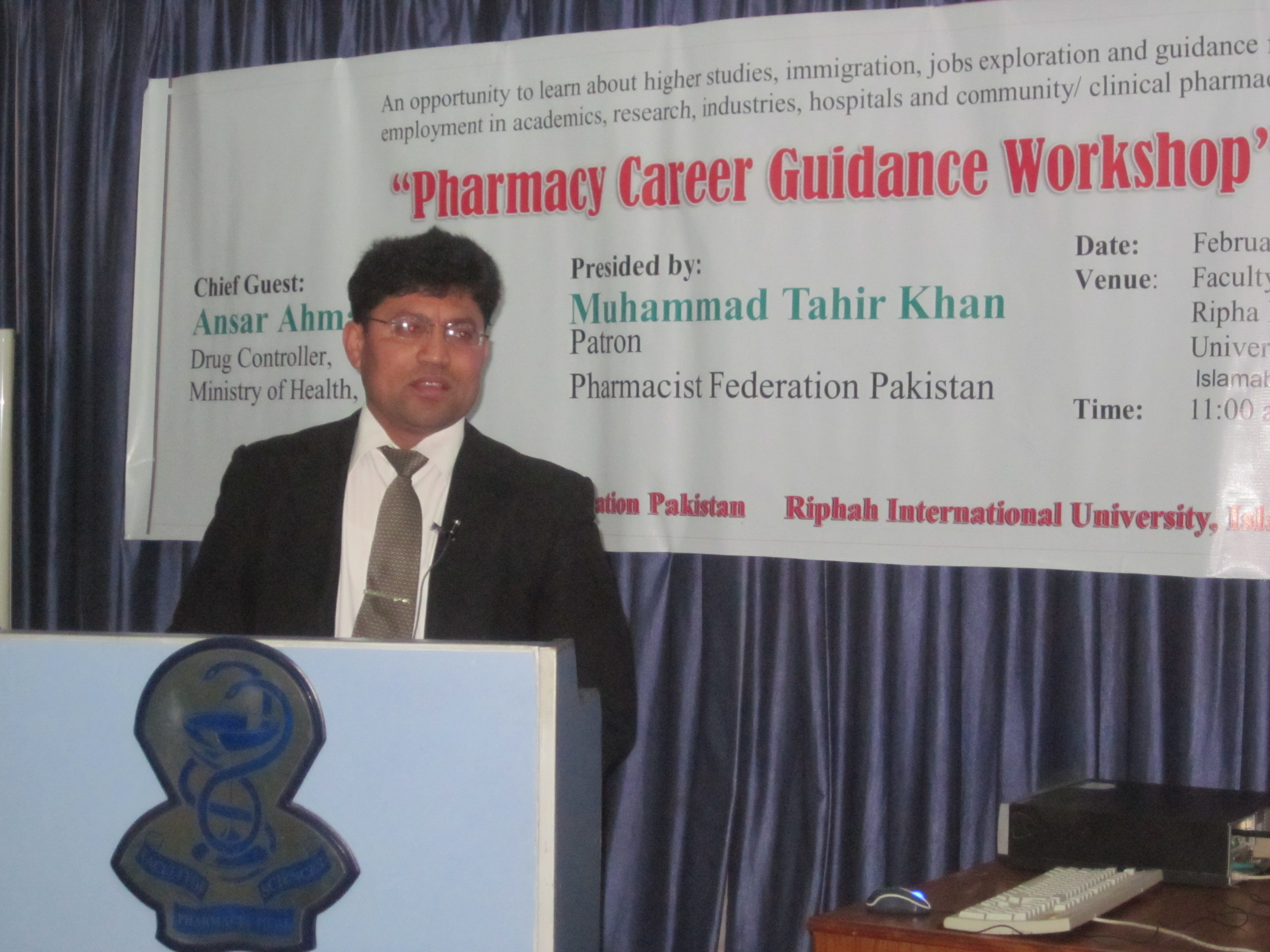 "One day ""Pharmacy Career Guidance Workshop"" organized by"