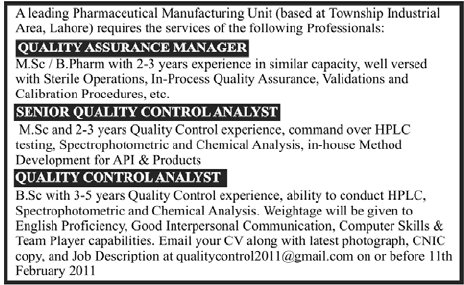 Quality Assurance Manage Senior Quality Control Analyst and – Quality Control Job Description