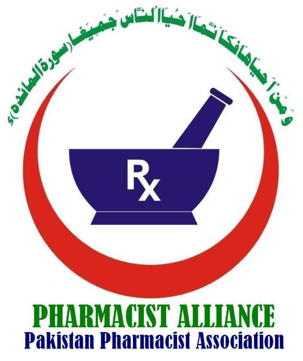 Logo Allaince