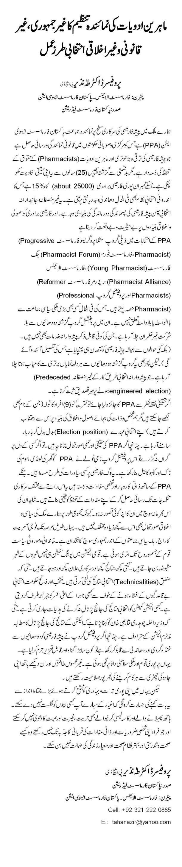 Substandard electoral procedure