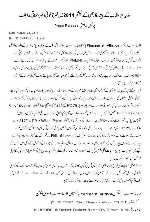 Press release Election corruption 2014 2