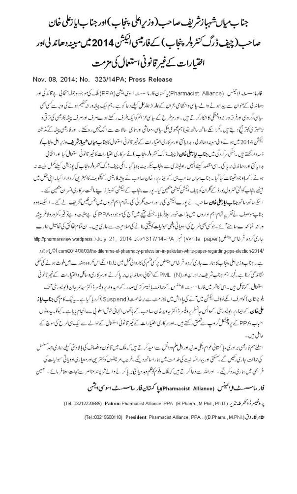 Press release Oct. 08, 2014