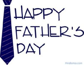 111582-Happy-Father-s-Day-SMS-hindismss.com